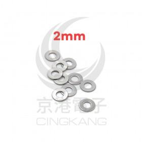 白鐵華司 2mm(2*5*0.3t) (10pcs/包)