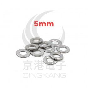 白鐵華司 5mm(5.3*10*1t) (10pcs/包)