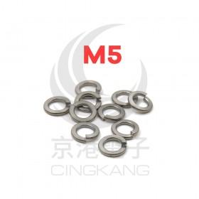 白鐵彈簧華司 M5 (10pcs/包)