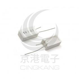 陶瓷水泥電阻 立式 5W 1Ω (5入)