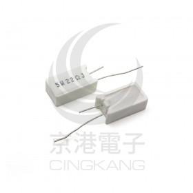 陶瓷水泥電阻 立式 5W 22Ω (5PCS/包)