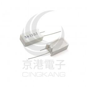 陶瓷水泥電阻 立式 5W 33Ω (5入)