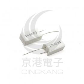 陶瓷水泥電阻 立式 5W 50Ω (5PCS/包)