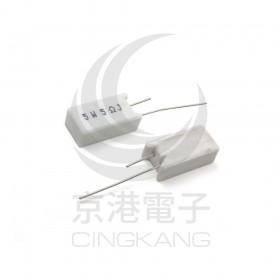 陶瓷水泥電阻 立式 5W 5Ω (5入)