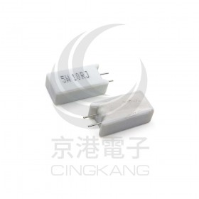 陶瓷水泥電阻 立式 5W 10Ω (10PCS/包)