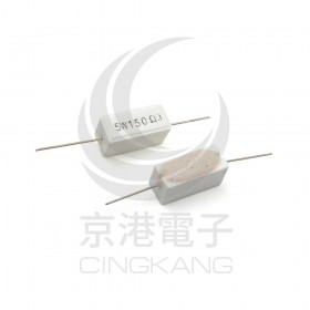 陶瓷水泥電阻 臥式 5W 150Ω (5PCS/入)
