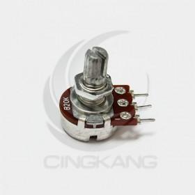 單聯電位器 B20K 柄長15MM(三腳)