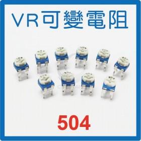 504 500K 藍白可調電阻(5個/入)