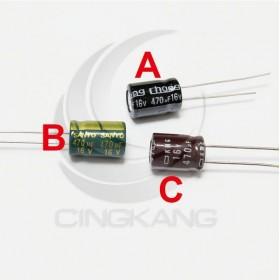一般電容470UF 16V (5顆入)