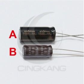 一般電容1500UF 10V 10*25 (5顆入)