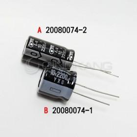一般電容 2200UF 10V 16*16 (5顆入)