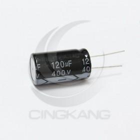 一般電容120UF 400V 18*32 (2顆入)