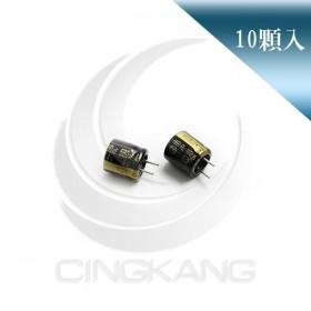 一般電容 680UF 4V 8*8mm 短腳(10pcs/包)