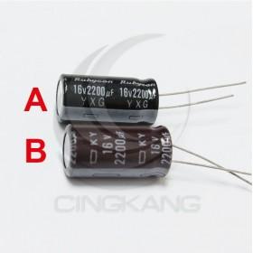一般電容2200UF 16V (3顆入)