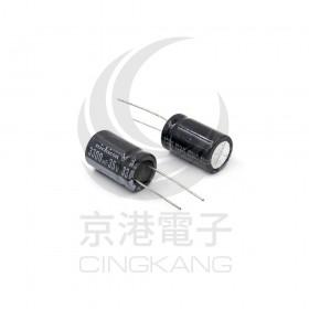 一般電容3300UF 35V 16*25 (2顆入)