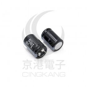 一般電容 UQ 150UF 450V 22*33mm