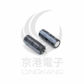 一般電容 1800UF 6.3V 8*20 短腳 (5顆/入)