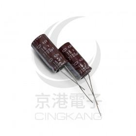 黑金剛電容 2700UF 16V 12.5*25mm(2入)