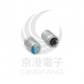 固態電容 560UF 6.3V 6*9 (5入)