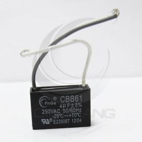 起動電容帶線方形 4UF 250V