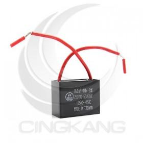 起動電容帶線方形 8UF 250V 5%