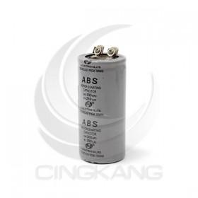 起動電容 300UF 250VAC ±5% 鎖螺絲