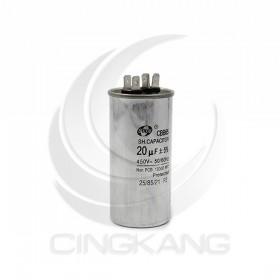 CBB65 AC鋁殼運轉電容 20uf 450v ±5%