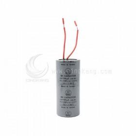起動電容(帶線) 100UF 250VAC