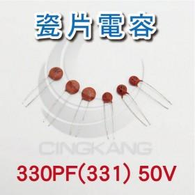 瓷片電容 330PF(331) 50V (100入)