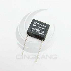 安規電容 275V 334 0.33UF腳距15MM(5入)