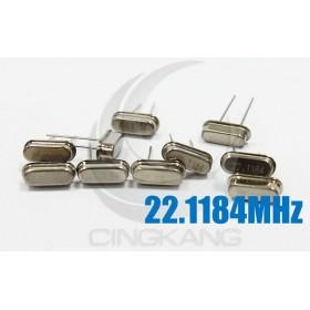 49S型無源晶振 22.1184MHz(10入)