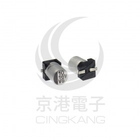 貼片鋁電解電容 16V 10UF 4*5.4MM(5入)