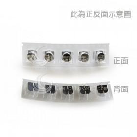貼片鋁電解電容 25V 33UF (5入)