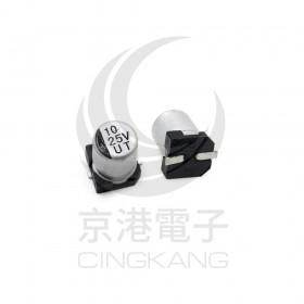 貼片鋁電解電容 25V 10UF 4*5MM(5入)