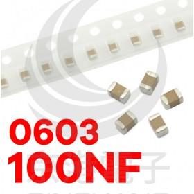0603 100NF(10個入)