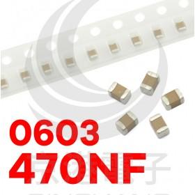 0603 470NF(10個入)