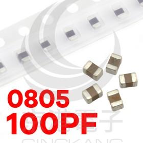 0805 100PF(10個入)