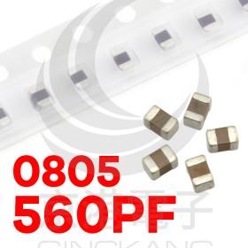 0805 560PF(10個入)