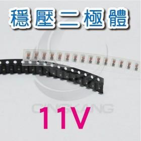 貼片型 穩壓二極體 0.5W 11V (30入/1包)