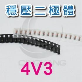 貼片型 穩壓二極體 0.5W 4.3V (30入/1包)