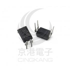 NEC PS2561 (DIP-5)