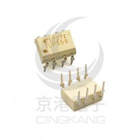 TLP559 (DIP-8) 光電耦合