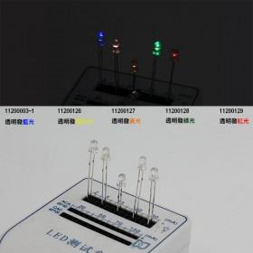 3mm 高亮度LED 透明發紅光 1.8~2.0V (10PCS/包)