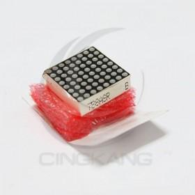 20*20*1.9MM-16PIN 共陽 紅色7段顯示器
