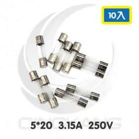 Littelfuse 5*20 3.15A 250V 慢熔 玻璃保險絲 (10入)