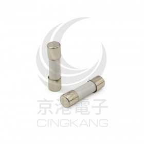 20mm  7A 250V 陶瓷保險絲管 鐵頭 快熔(5入)