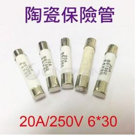 30mm 20A 250V 陶瓷保險絲管 鐵頭 (5入)