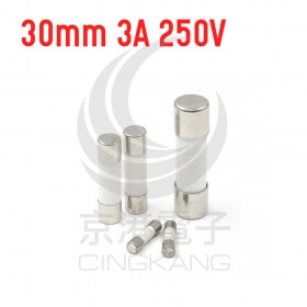 30mm 3A 250V 陶瓷保險絲管 鐵頭 (5入)
