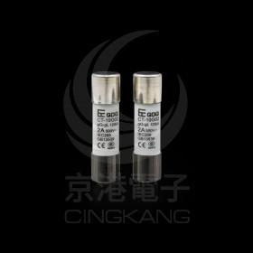 CT-10G02 陶瓷保險絲 10*38mm 2A/500V (2PCS/包)