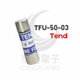 TFU-50-03 TEND 陶瓷保險絲14*51 TFU-50-03 3A 600V